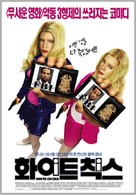 White Chicks - South Korean Movie Poster (xs thumbnail)