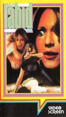 Rabid - Movie Cover (xs thumbnail)