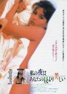 Mes nuits sont plus belles que vos jours - Japanese Movie Poster (xs thumbnail)