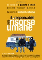 The Human Resources Manager - Italian Movie Poster (xs thumbnail)