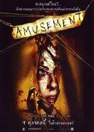 Amusement - Thai Movie Poster (xs thumbnail)