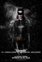 The Dark Knight Rises - Chilean Movie Poster (xs thumbnail)