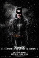 The Dark Knight Rises - Chilean Movie Poster (xs thumbnail)
