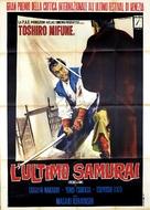 Jôi-uchi: Hairyô tsuma shimatsu - Italian Movie Poster (xs thumbnail)