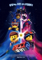 The Lego Movie 2: The Second Part - South Korean Movie Poster (xs thumbnail)