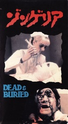 Dead & Buried - Japanese VHS movie cover (xs thumbnail)