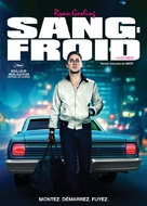 Drive - Canadian DVD cover (xs thumbnail)