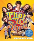 """That '70s Show"" - Blu-Ray movie cover (xs thumbnail)"