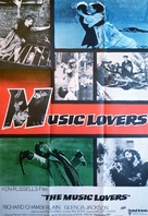 The Music Lovers - Swedish Movie Poster (xs thumbnail)