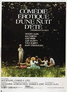 A Midsummer Night's Sex Comedy - French Movie Poster (xs thumbnail)