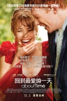 About Time - Hong Kong Movie Poster (xs thumbnail)