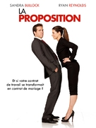 The Proposal - French Movie Poster (xs thumbnail)