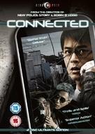 Bo chi tung wah - British Movie Cover (xs thumbnail)
