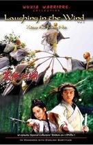 Xiao ao jiang hu - DVD cover (xs thumbnail)