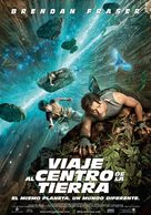 Journey to the Center of the Earth - Uruguayan Movie Poster (xs thumbnail)