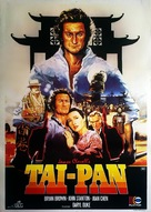 Tai-Pan - Turkish Movie Poster (xs thumbnail)
