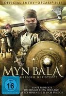 Myn Bala - German DVD cover (xs thumbnail)