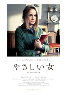 Une femme douce - Japanese Re-release poster (xs thumbnail)