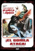Ape - Spanish DVD cover (xs thumbnail)