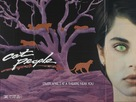 Cat People - Teaser movie poster (xs thumbnail)