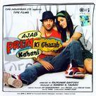 Ajab Prem Ki Ghazab Kahani - Indian Movie Cover (xs thumbnail)