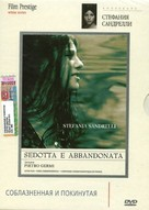 Sedotta e abbandonata - Russian DVD movie cover (xs thumbnail)
