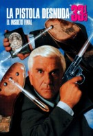 Naked Gun 33 1/3: The Final Insult - Argentinian Movie Cover (xs thumbnail)