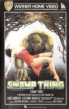 Swamp Thing - Finnish VHS movie cover (xs thumbnail)
