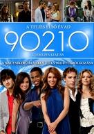 """90210"" - Hungarian Movie Cover (xs thumbnail)"