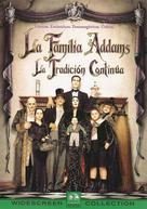 Addams Family Values - Spanish DVD movie cover (xs thumbnail)