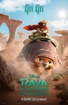Raya and the Last Dragon - Thai Movie Poster (xs thumbnail)
