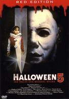 Halloween 5 - German DVD movie cover (xs thumbnail)