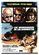 Killer Force - Spanish Movie Poster (xs thumbnail)