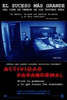 Paranormal Activity - Chilean Movie Poster (xs thumbnail)