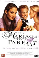 The Wedding Planner - French Movie Cover (xs thumbnail)