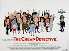 The Cheap Detective - British Movie Poster (xs thumbnail)