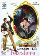 The Million Pound Note - Italian Movie Poster (xs thumbnail)