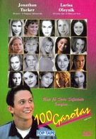 100 Girls - Brazilian Movie Cover (xs thumbnail)