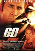 Gone In 60 Seconds - Spanish Movie Poster (xs thumbnail)