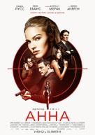Anna - Ukrainian Movie Poster (xs thumbnail)