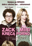 Zack and Miri Make a Porno - Polish Movie Poster (xs thumbnail)