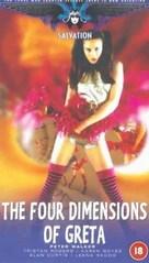 Four Dimensions of Greta - British VHS cover (xs thumbnail)