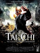 Tai Chi 0 - French DVD cover (xs thumbnail)