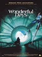 Wonderful Days - French poster (xs thumbnail)