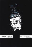 Det sjunde inseglet - Polish Movie Poster (xs thumbnail)