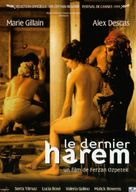 Harem suare - French Movie Poster (xs thumbnail)