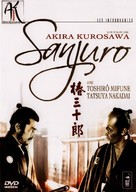 Tsubaki Sanjûrô - French DVD movie cover (xs thumbnail)