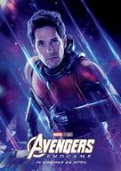 Avengers: Endgame - British Movie Poster (xs thumbnail)