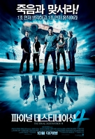 The Final Destination - South Korean Movie Poster (xs thumbnail)