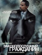 Law Abiding Citizen - Russian Movie Poster (xs thumbnail)